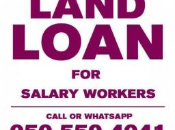 land for sale at LAND LOAN FOR SALARY WORKERS